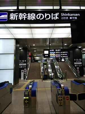 20150426 金沢駅新幹線改札.JPG