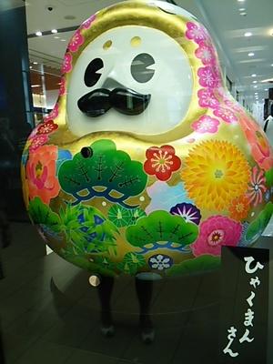 20150506 金沢駅1.JPG
