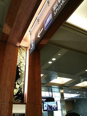 20150506 金沢駅2.JPG
