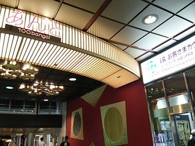 20150506 金沢駅3.JPG