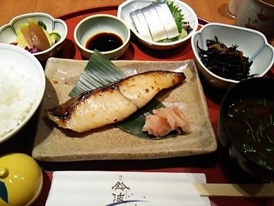 20150520 しめ鯖付き鰆西京焼定食.JPG