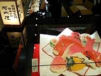 20150527 河内屋かまぼこ1.JPG