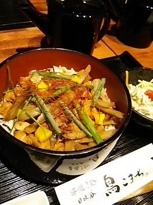 20150612 鶏ひつまぶし@鳥こまち.JPG