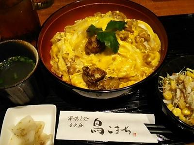 20150617 親子丼@鳥こまち.JPG