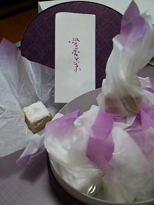 20150621 愛香菓.JPG