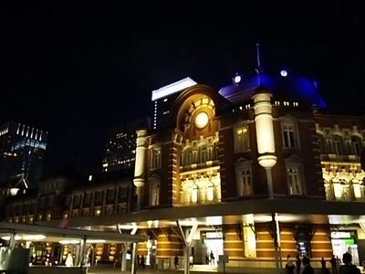 20150621 東京駅.JPG