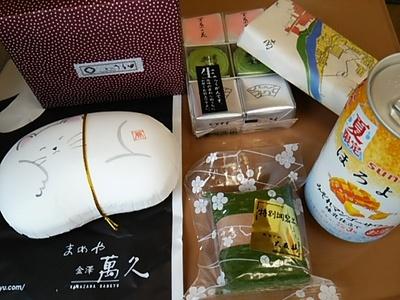 20150621 金沢土産.JPG