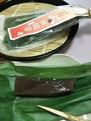 20150704 京都16蓮根餅.JPG