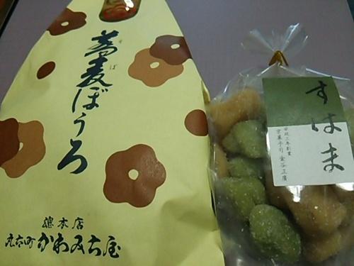 20150704 京都19かわみち屋そばぼうろ.JPG