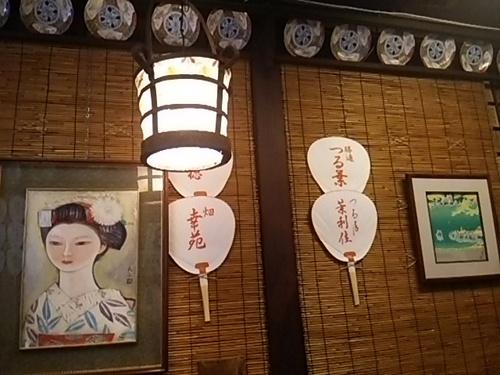 20150704 京都6いづ重1.JPG