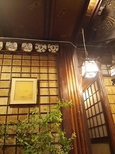20150704 京都6いづ重2.JPG