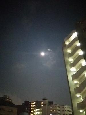 20150731 Blue Moon.JPG