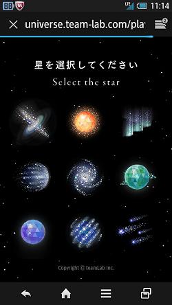 20150829 チームラボ・crystal universe1.png