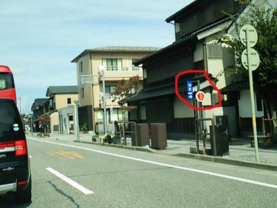 20150921 輪島ドライブ1.JPG