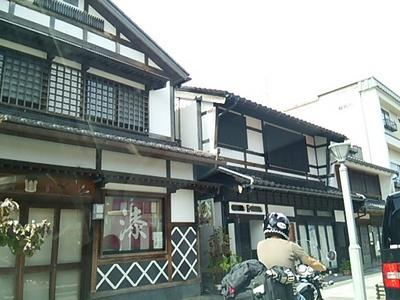 20150921 輪島ドライブ2.JPG