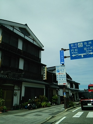 20150921 輪島ドライブ3.JPG