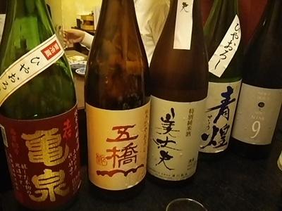 20151016 大塚うおはな1.JPG