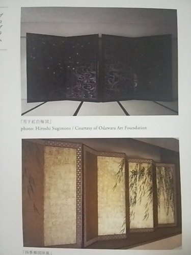 20151025 三茶三味2.JPG