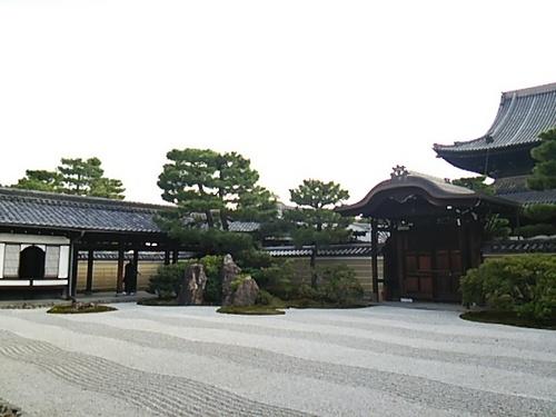 20151029 京都5建仁寺16.JPG