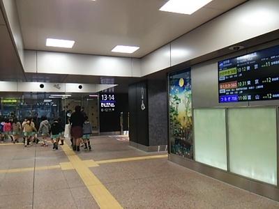 20151124 JR金沢駅.JPG