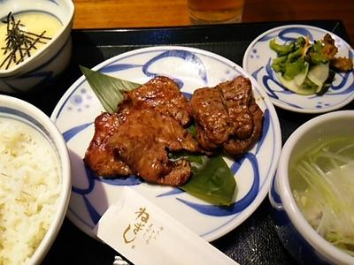 20151128 ねぎし牛タン定食.JPG