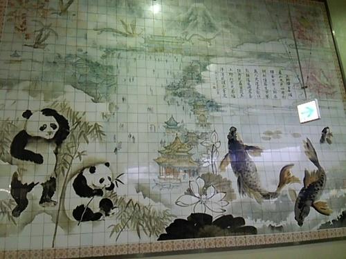 20151212 10上野駅1.JPG
