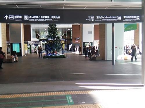 20151212 3富山駅2.JPG