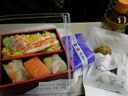 20151212 9富山駅3.JPG