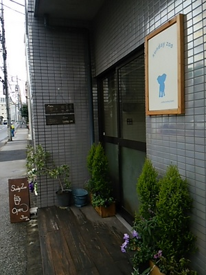 20160130 Sunday zoo1.JPG
