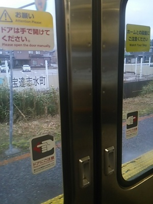20160214 七尾線電車.JPG