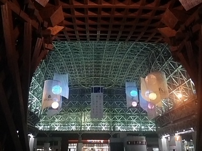 20160214 金沢駅.JPG