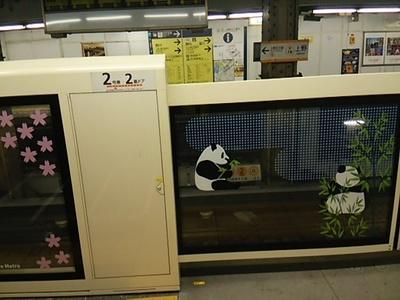 20160321 上野駅ホームドア.JPG