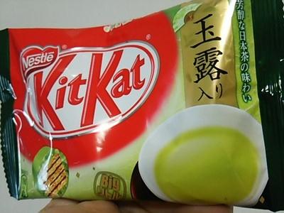 20160403 KitKat玉露入り.JPG