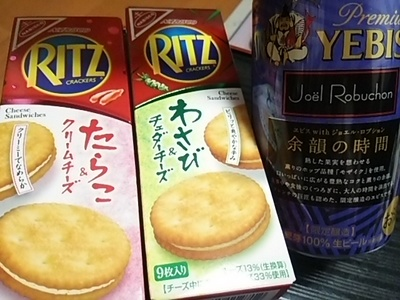 20160519 RITZたらこクリームチーズ&わさびチェダーチーズ.JPG