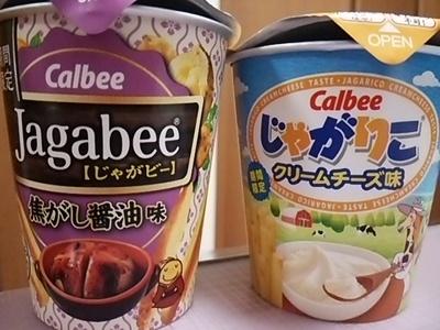 20160602 Jagabee焦がし醤油味&じゃがりこクリームチーズ味.JPG