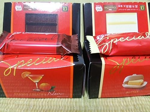 20160912 KitKat Chocolatory2.JPG