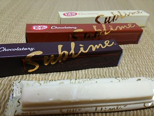 20160912 KitKat Sublime.JPG