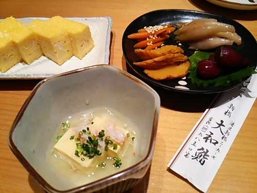 20160930 大和鮨1.JPG