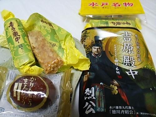 20161018 水戸名物お菓子.JPG