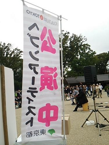 20161022 ヘブンアーティストTOKYO0.JPG