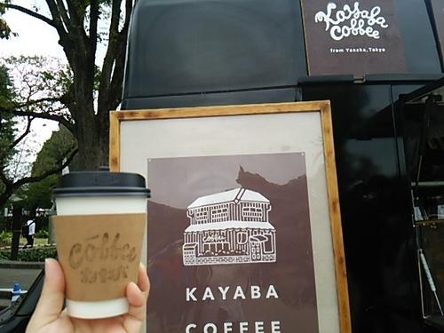 20161022 TOKYO数寄フェス1.JPG