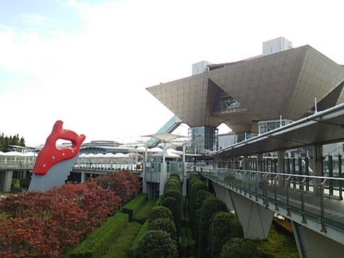 20161024 東京ビッグサイト.JPG