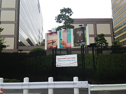 20161109 アメリカ大使館.JPG