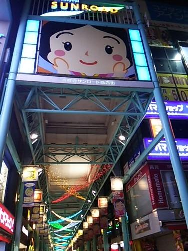 20161118 吉祥寺3.JPG