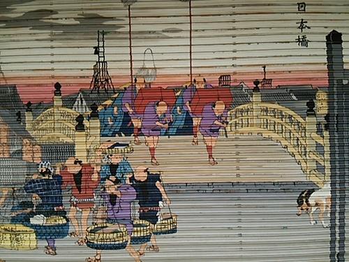 20161120 日本橋.JPG