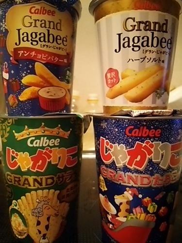 201612 ジャガビー&じゃがりこGrand.JPG