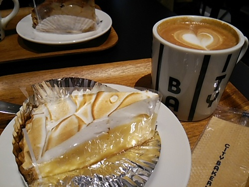 20170226 CITY BAKERY.JPG