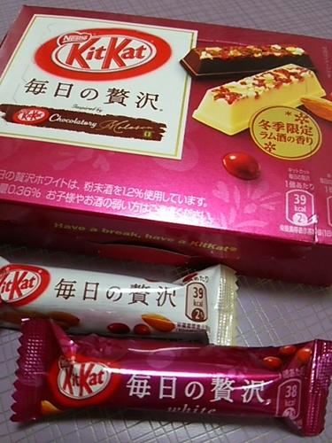 20170325 KitKat毎日の贅沢ラム酒の香り.JPG