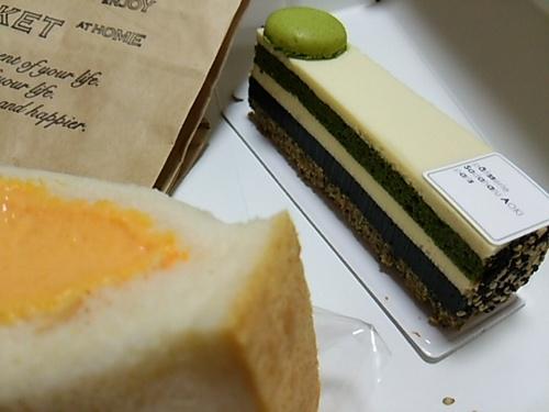 20170409 こだわり卵ふわふわサンド&ZENケーキ.JPG