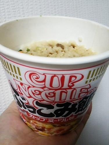 20170416 ぶっこみ飯カップヌードル味.JPG
